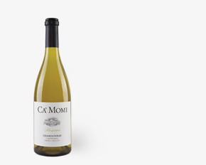 Chardonnay Reserve | 2012 | Limited Quantities